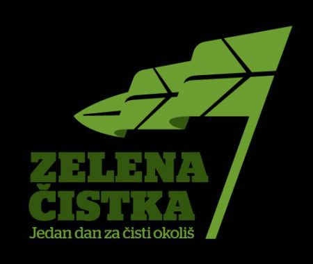 """Poziv za sudjelovanje u nacionalnoj kampanji """"Zelena čistka"""""""