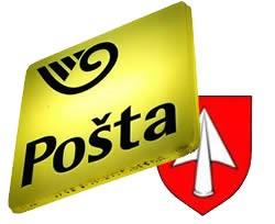 """Poštanski ured u Kršanu do adaptacije bivšeg """"Diska"""""""