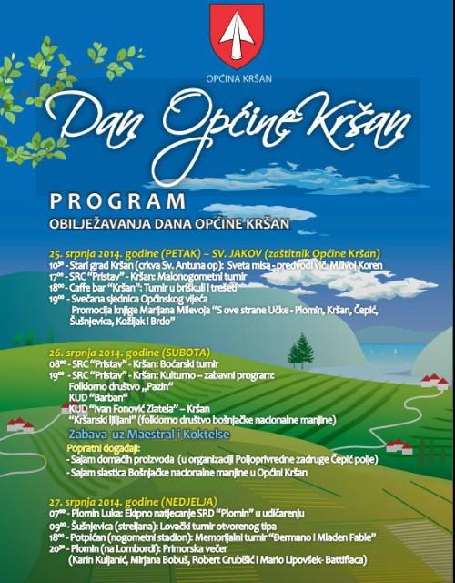 Proslava Dana Općine Kršan od 25. do 27. srpnja 2014.
