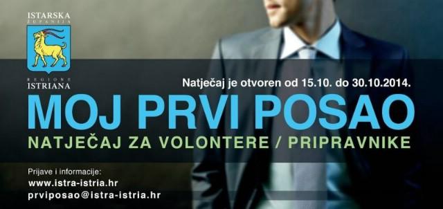 Istarska županija raspisala natječaj za još 28 pripravnika volontera - trajanje natječaja 15. - 30. 10. 2014. godine