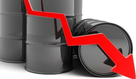 Nevjerojatan pad cijena goriva