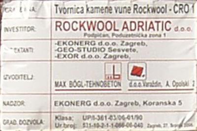 Rockwool izmijenio građevinsku dozvolu, javni uvid u utorak
