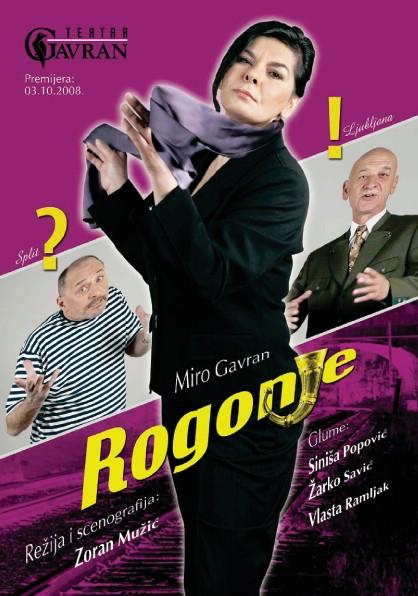 """LAR: Teatar Gavran sa predstavom """"Muž moje žene"""" u srijedu gostuje kod špine"""