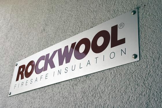 Rockwoolu odobrene izmjene građevinske dozvole, uskoro početak proizvodnje