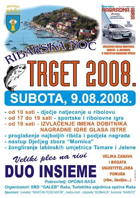 Ribarska noć 2008 ove subote na Trgetu