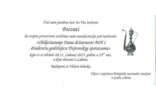 Obilježavanje Dana državnosti BiH i dvadesete godišnjice Dejtonskog sporazuma 28. 11. 2015. u Kinu Labin