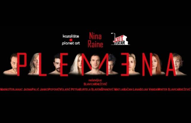 Kazališna predstava `Plemena` Teatra Exit uz odličnu glumačku postavu  1. prosinca 2015. godine u Kinu Labin