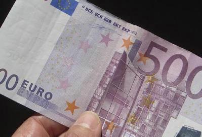 Iz uporabe se povlače novčanice od 500 eura
