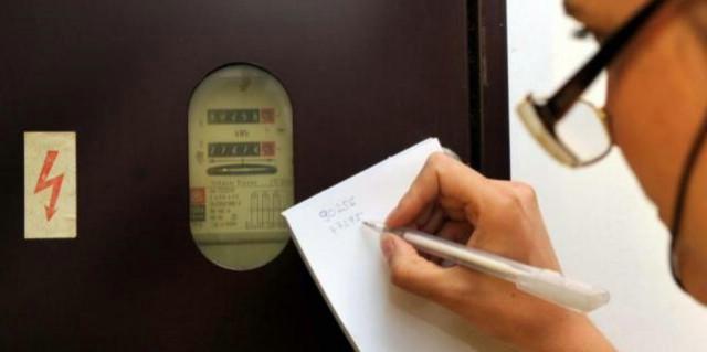 Kućanstva će moći uštedjeti na struji od 50 do 500 kuna