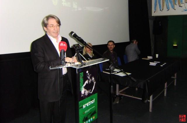 """♫ Konferencija na temu """"Razvoj publike – novi izazov organizacija u kulturi"""""""