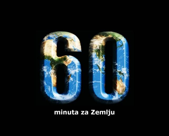 Grad Labin i ove godine u akciji Sat za Planet Zemlju – Ugasimo svjetla na jedan sat!