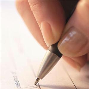 Prvi potez Grada Labina u borbi protiv recesije je potpisivanje ugovora sa Privrednom bankom Zagreb (Audio)
