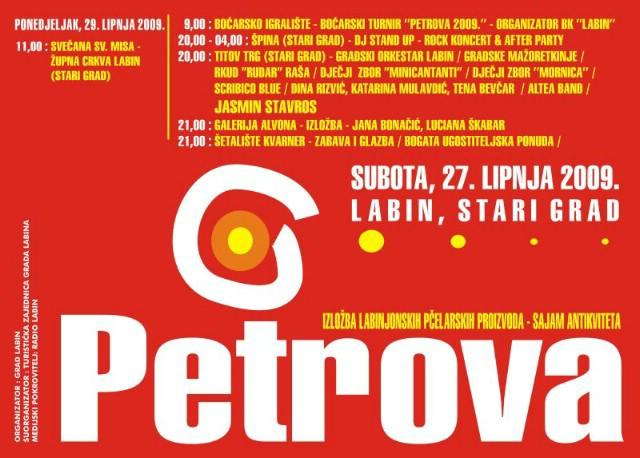 """Bogati program na ovogodišnjoj Fešti """"Petrova 2009."""""""