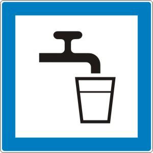 OBAVIJEST: zbog radova na raskrižju za Rabac okolna kućanstva bez vode od 8 do 16 sati