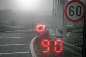 U nedjelju istovremena kontrola brzine u cijeloj Istri