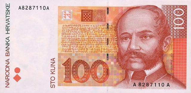 Općina Sveta Nedelja dodjeljuje bon u vrijednosti od 100,00 kuna povodom nadolazećih blagdana