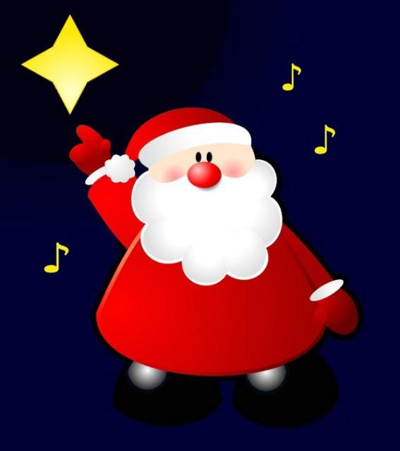Božićni koncert u nedjelju u malom kazalištu