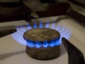 Od 1. siječnja 2010. godine plin skuplji 13%, struja 10%